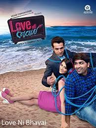Love Ni Bhavai (2017) Full Gujarati Movie HDRip 1080p | 720p | 480p | 300Mb | 700Mb