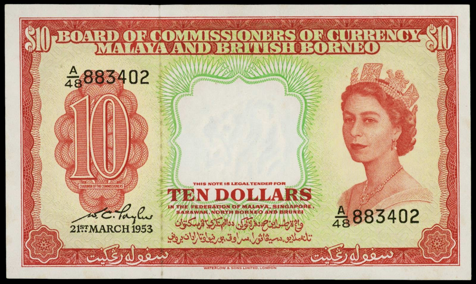 Malaya and British Borneo banknotes 10 Dollar Note 1953 Queen Elizabeth
