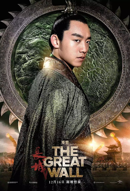 Ryan Zheng in The Great Wall