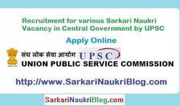 sarkari naukri 2019 in hindi