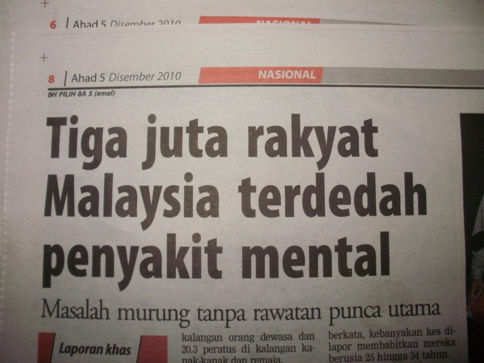 Adakah Anak Anda Mengalami Masalah Mental Public Health Malaysia فيسبوك