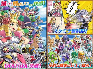 日版公主踢騎士 ケリ姫スイーツ Apk Download