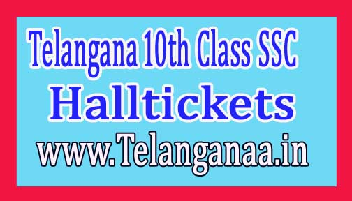 Telangana 10th Class SSC Halltickets 2017 | TS 10th Class SSC Supplementary Halltickets 2017