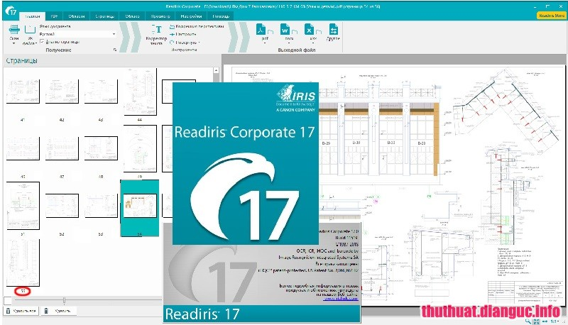 Download Readiris Corporate 17.1 Full Cr@ck