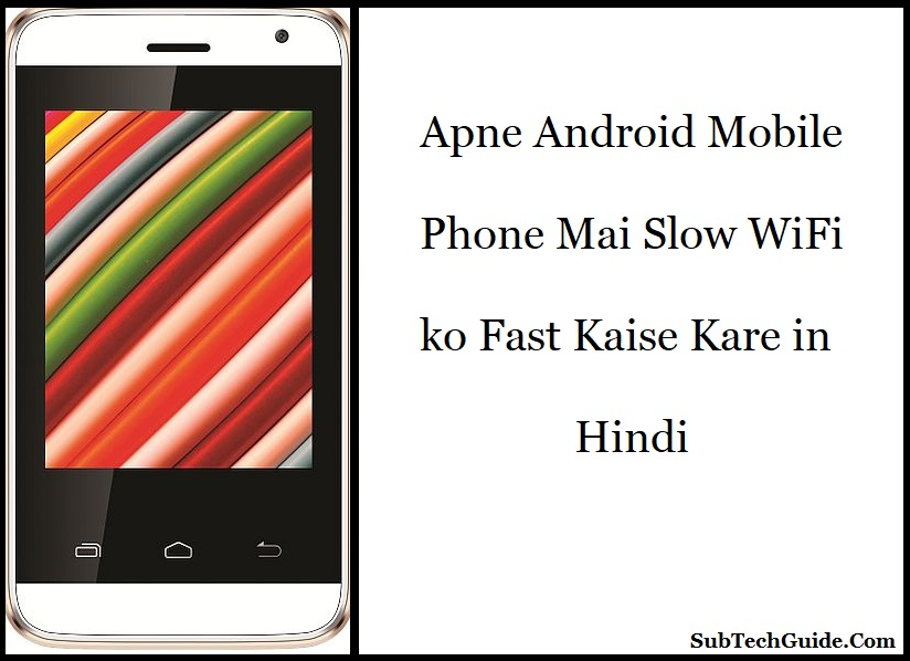 Apne Android Mobile Phone Mai Slow WiFi ko Fast Kaise Kare in Hindi