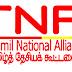 எமது 10 பிரேரணைகளை பிரதமர் ஏற்றுக் கொண்டார், இதனாலே வாக்களித்தோம்- TNA