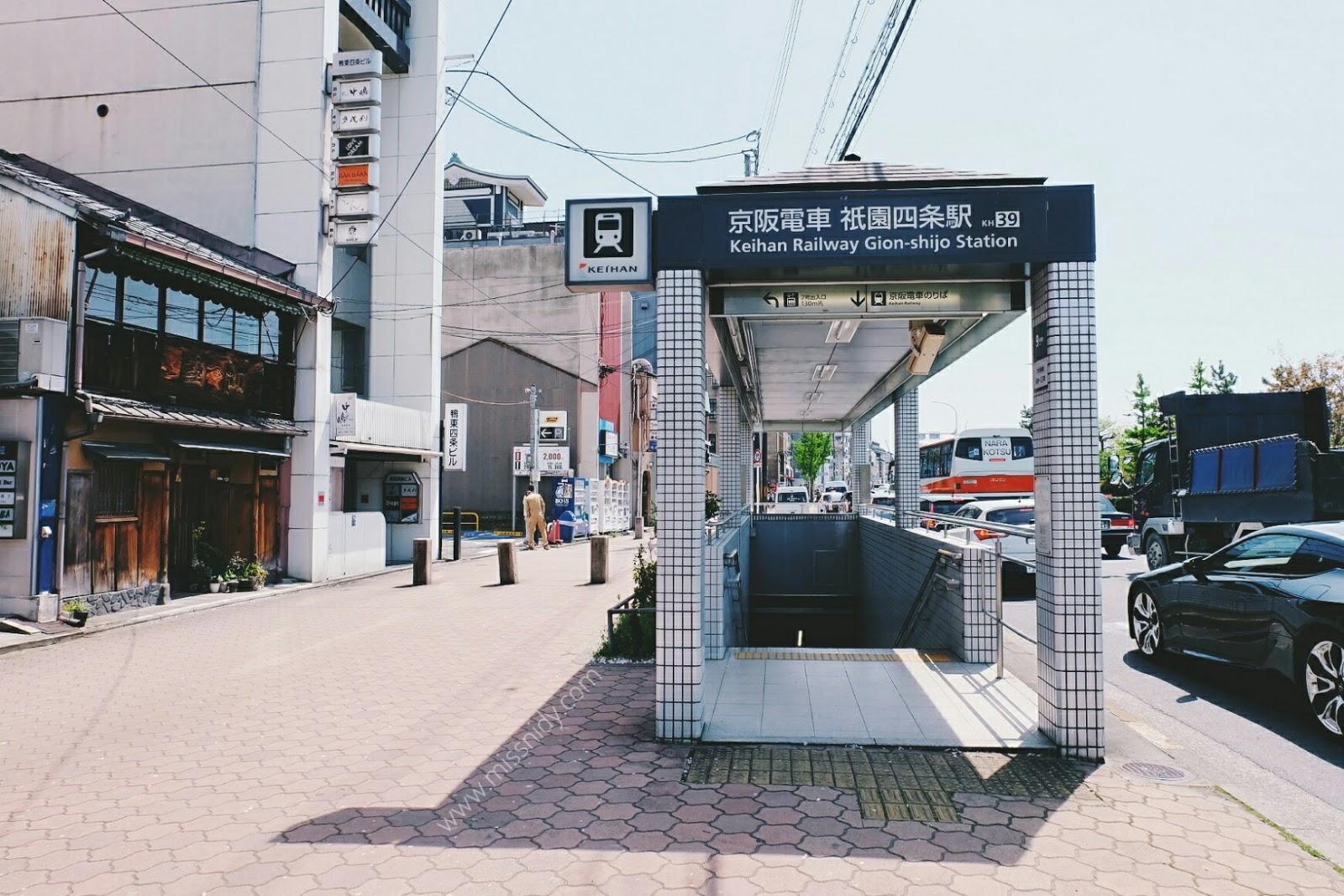 gion shijo exit 9 kyoto