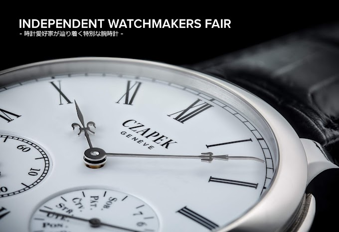 INDEPENDENT WATCHMAKERS FAIR - 時計愛好家が辿り着く特別な腕時計