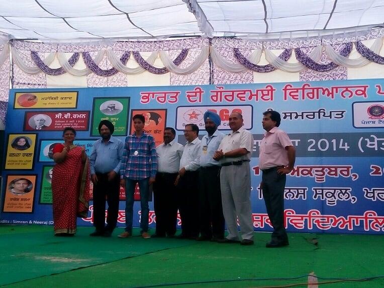 Ashish Pandey story writing award