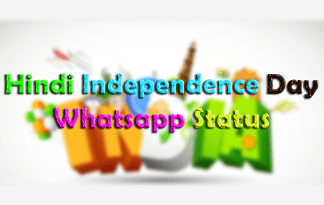 Hindi independence day status list