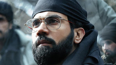 Omerta Movie Trailer Released Now
