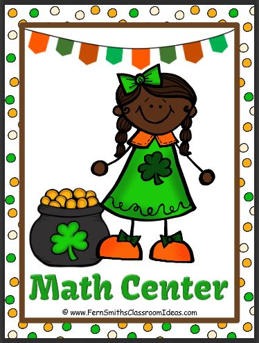 FREE Math Center Sign in the Preview Download of Fern Smith's Classroom Ideas St. Patrick's Day Properties of Multiplication Math Pack at Teachers Pay Teachers
