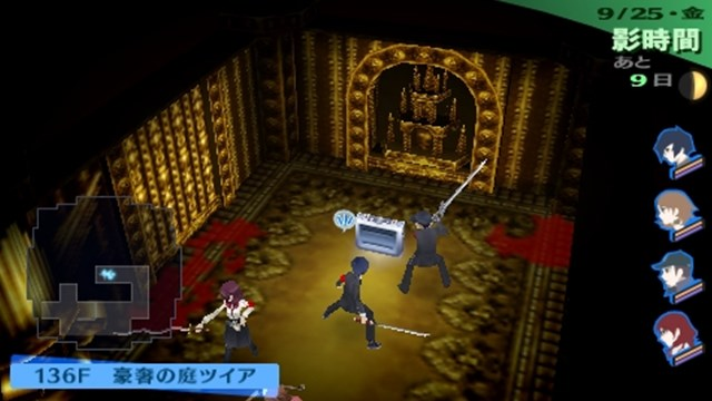 Download Persona 3 Portable PC Games Gameplay