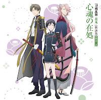 Download Ending Theme Touken Ranbu Hanamaru Full Version