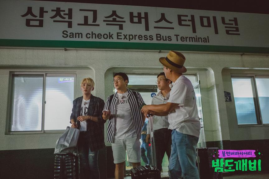 已完結韓綜節目 夜行鬼怪線上看