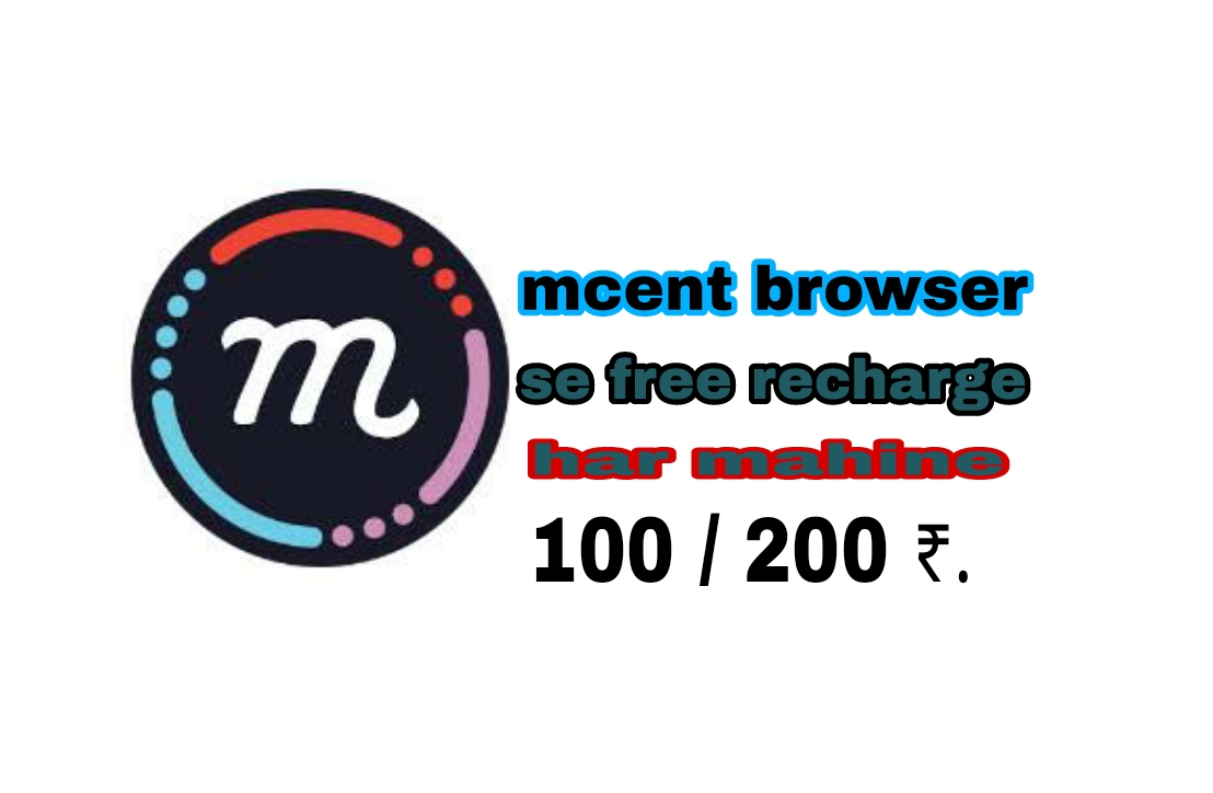 mcent browser download for jio phone
