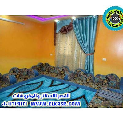2 مجلس عربي حديث موف وتركواز