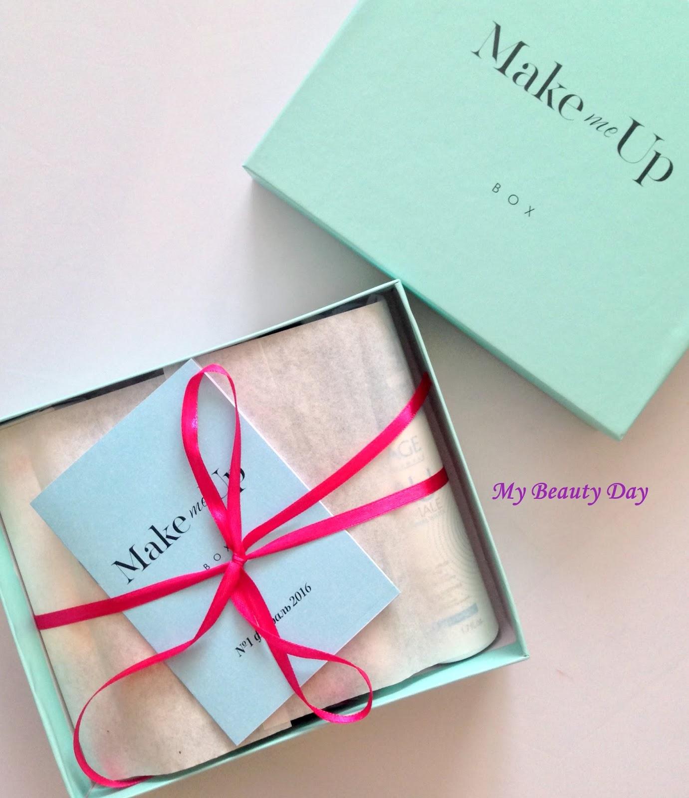 my beauty day make me up box 1 2016. Black Bedroom Furniture Sets. Home Design Ideas