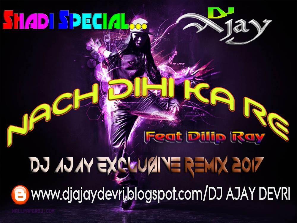 Le nach le nach dj remix