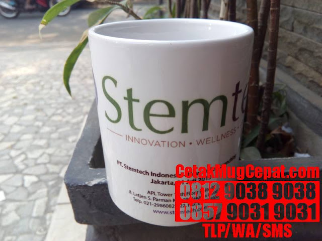 HARGA MESIN PRESS MUG MEDAN