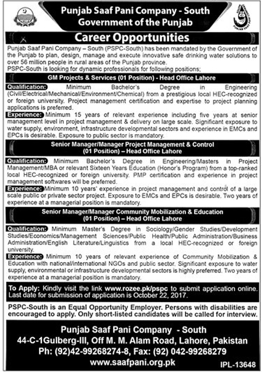 Jobs in Punjab Saaf Pani Company  October 2017.