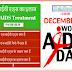 एड्स के लक्षण, बचाव हिंदी में  - Aids Ke Lakshan Bachav Hindi Me