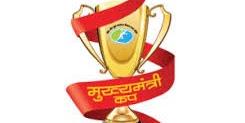 विकाखण्ड स्तरीय एवं जिला स्तरीय मुख्यमंत्री कप का होगा आयोजन