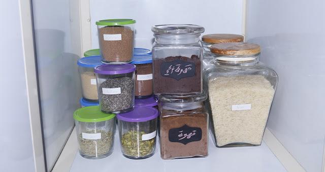 ترتيب اكثر جزء متلخبط بالمطبخ / Kitchen arrangement
