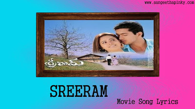 sreeram-telugu-movie-songs-lyrics