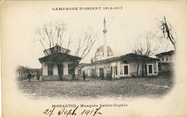 Isaк Mosque seen to the east with some of the shops along the river Dragor. Postcard sent on September 27, 1917