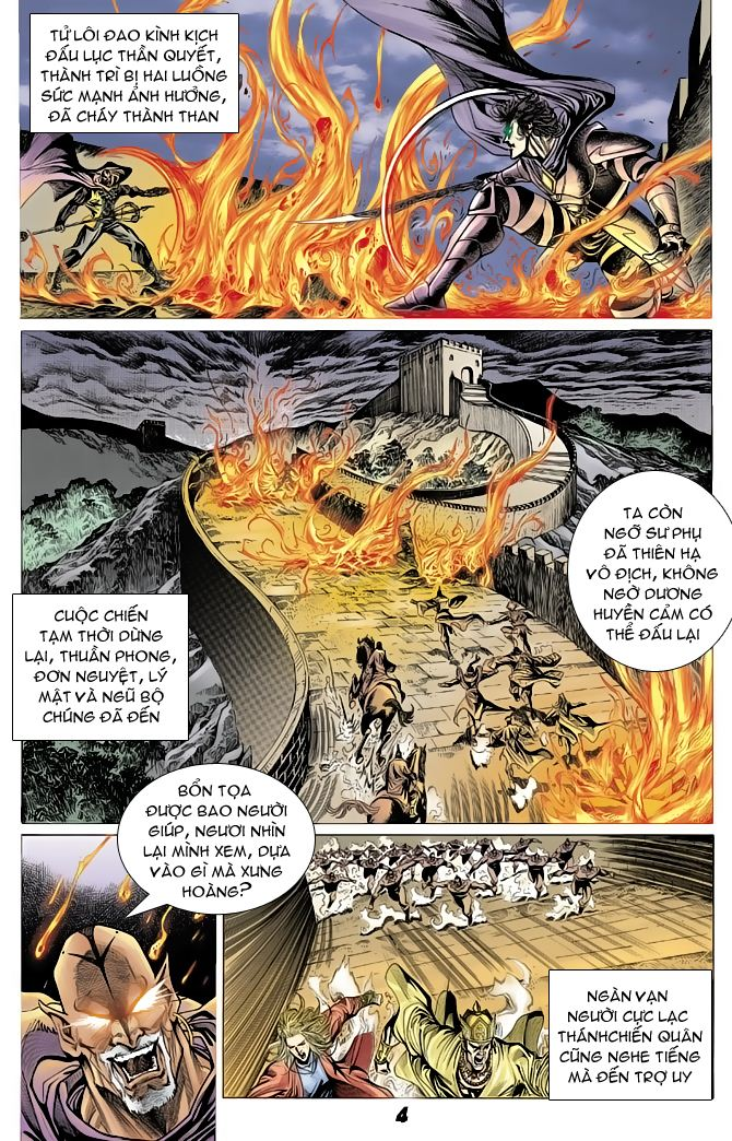 Đại Đường Uy Long chapter 65 trang 4