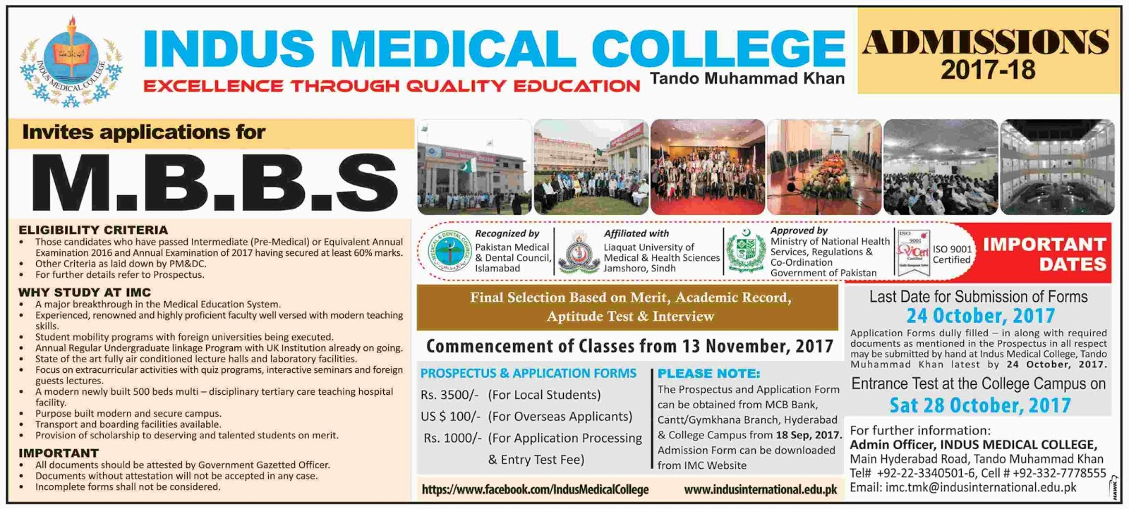 Admissions Open in Indus Medical College Tando Muhammad Khan - 2017