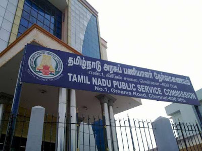 TNPSC Group 1 Exam Notification