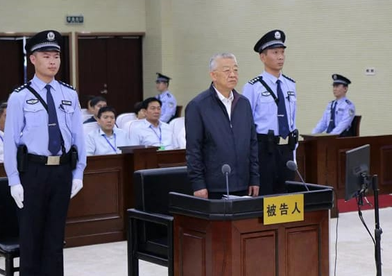 china communist party boss death sentence