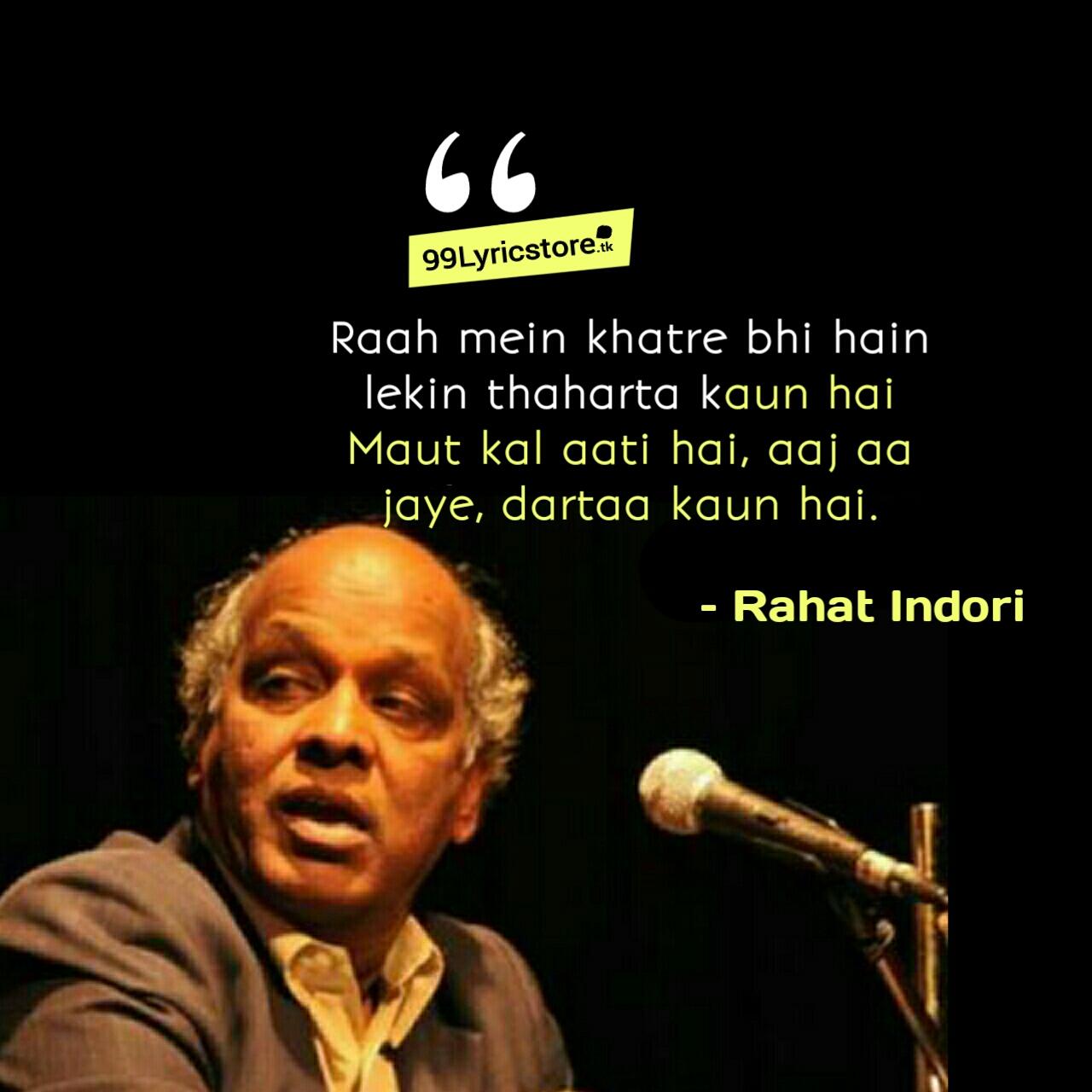 Raah Mein Khatre Bhi Hain Lekin Thaharta Kaun Hai By Rahat Indori | Ghazal, Rahat Indori poetry, Rahat Indori Ghazal, Rahat Indori Shayari, Rahat Indori quotes image, Rahat Indori mushaira, Rahat Indori Ghazal videos.
