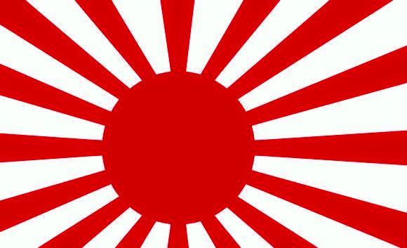 Bendera Jepang Hinomaru