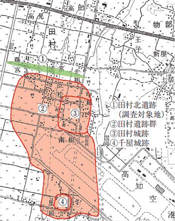 第1図 田村北遺跡周辺の遺跡分布図