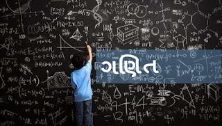 Maths : kachhua.com