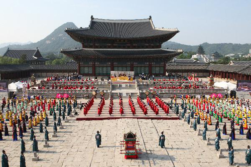 Image result for istana gyeongbok
