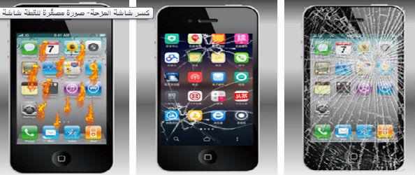 أخدع أصدفائك بأن شاشة هاتفك مكسورة عبر تطبيق Broken Screen للاندرويد