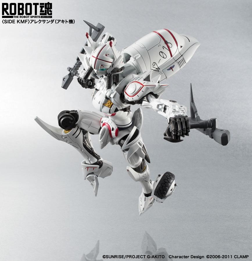 Robot Spirits: Alexander (Akito Machine)