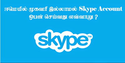 Gmail without Skype