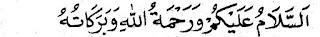 Gambar bacaan salam sholat
