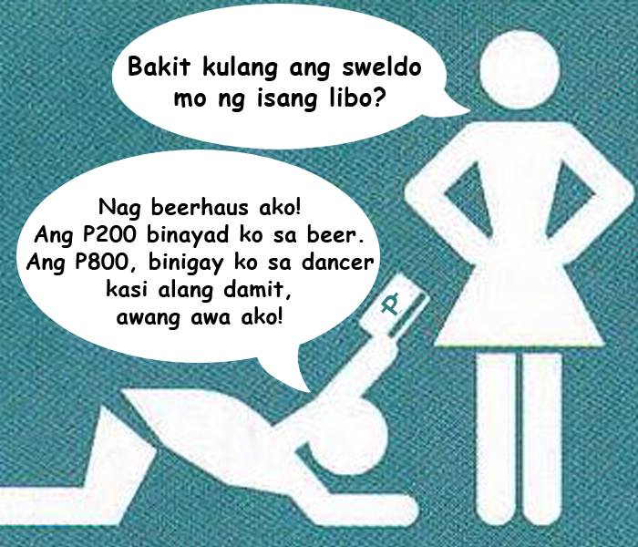 Quotes For Husband And Wife Quarrels: Pinoy Husband And Wife Jokes