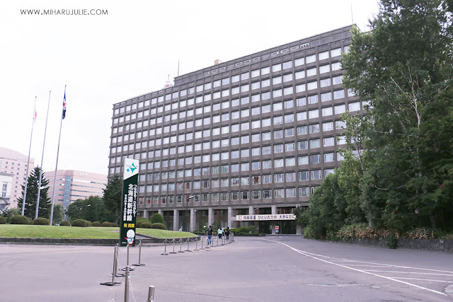 Former Hokkaido Government Office Building - Sapporo Japan