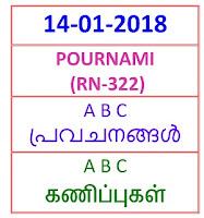 13-01-2018 ABC Predictions POURNAMI (RN-322)