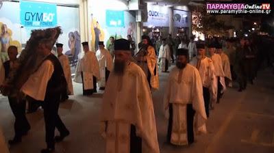 ΠΑΡΑΜΥΘΙΑ ΘΕΣΠΡΩΤΙΑΣ: Τo βράδυ της Πέμπτης η λιτάνευση του Ιερού Λειψάνου του Αγίου Δονάυτου του Θαυματοργού