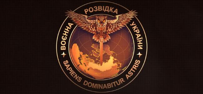 Головне управління розвідки Міністерства оборони України