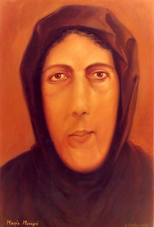 Μαρία ἡ ψηλὴ ἀπὸ τὴν Κύπρο