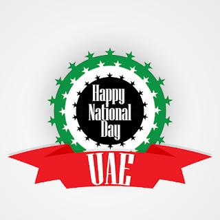 صور اليوم الوطنى الإماراتي 2018 تهنئة عيد الاتحاد 47